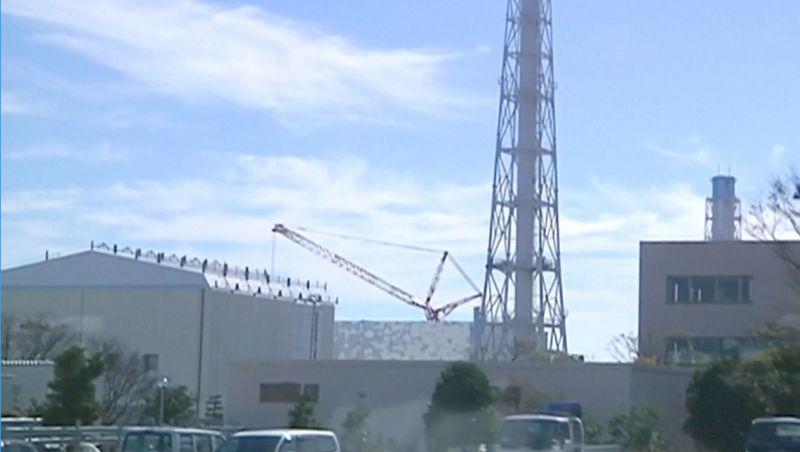 Tribunal japonês determina indenização por acidente em Fukushima