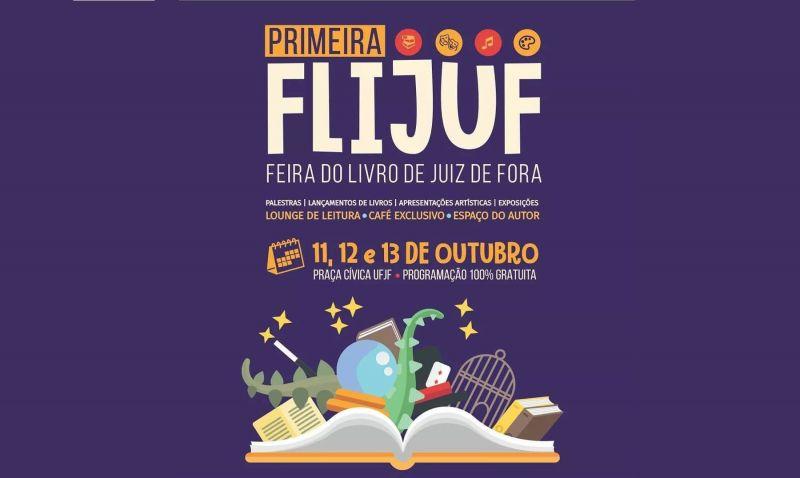 UFJF sedia 1ª Feira do Livro de Juiz de Fora