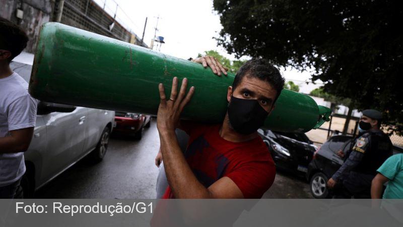 Governo sabia de 'iminente colapso' em Manaus 10 dias antes, mostra documento