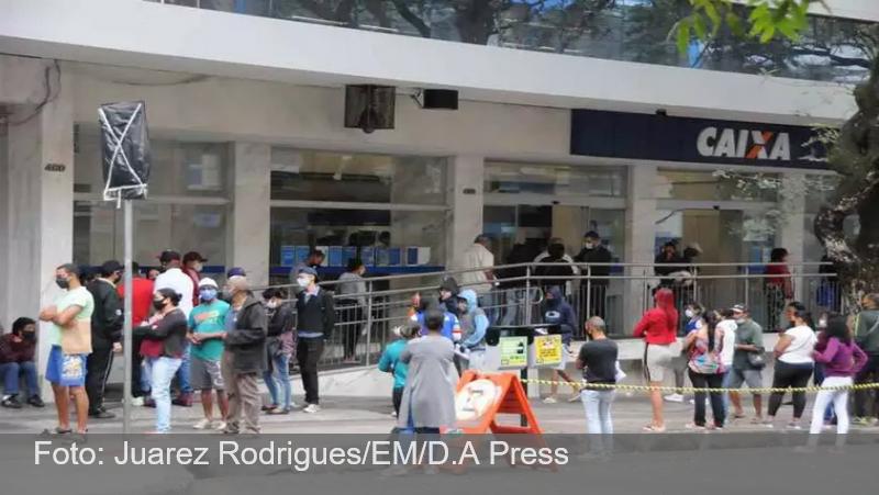 Caixa rejeita devolução de dinheiro para vítimas de golpe no FGTS