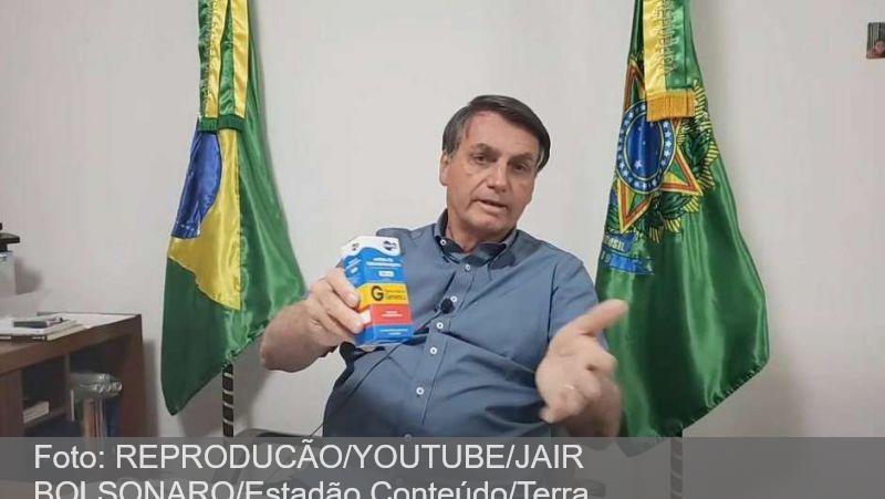 STF leva a Aras acusação contra Bolsonaro por cloroquina