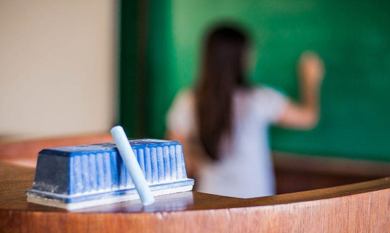 UFJF 14 vagas para professores substitutos