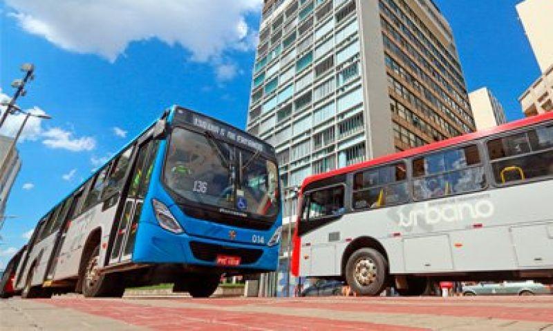 PJF veta projeto que criaria alerta 'socorro assalto' em ônibus