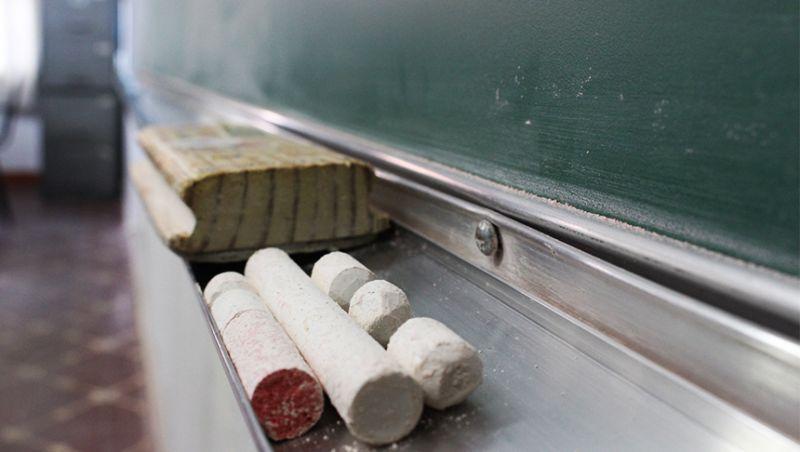 PJF divulga resultados de processos seletivos para professores e coordenadores pedagógicos