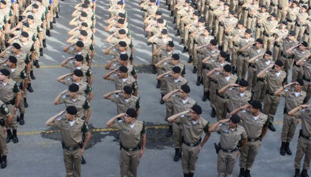 Concurso para o CFO da Polícia Militar de Minas Gerais 2018