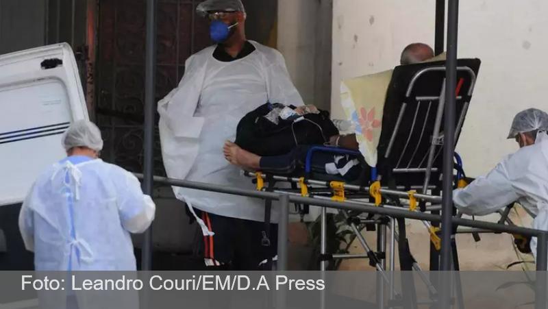 Em 24 horas, Minas Gerais registrou 50 mortes por COVID-19