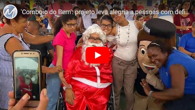 'Comboio do Bem': projeto leva alegria a pessoas com deficiência em JF