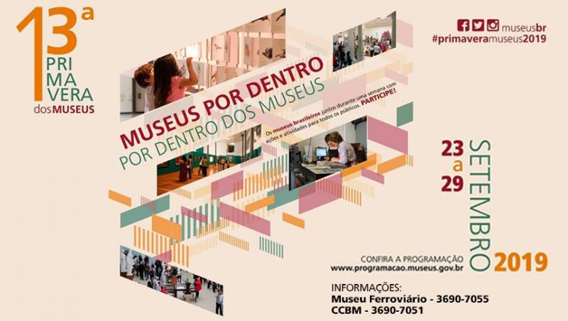 """Museu Ferroviário de JF e CCBM recebem inscrições para atividades da """"Primavera de Museus"""""""