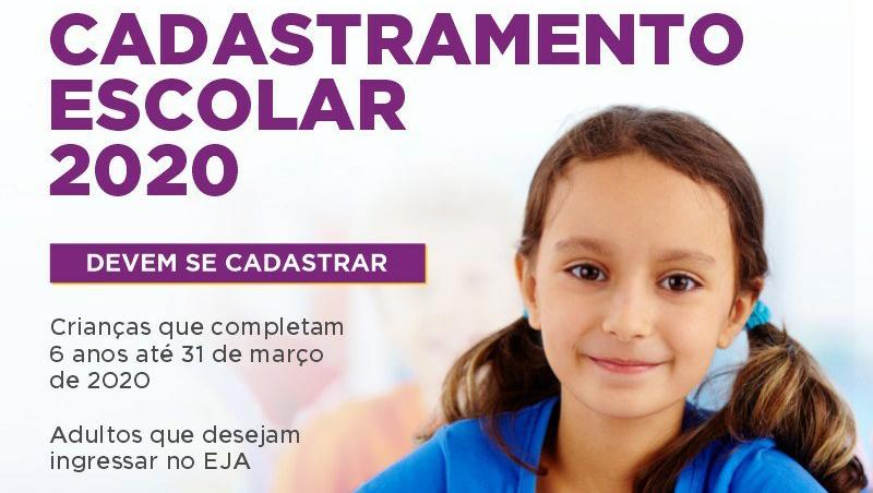 Prazo para Cadastro Escolar 2020 na rede estadual de Minas termina na próxima semana