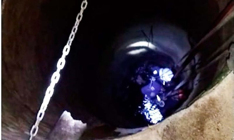 Homem sobrevive após cair em cisterna de 22 metros na Bahia